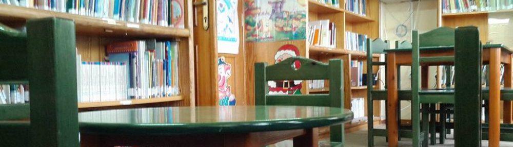 Δημόσια Κεντρική Βιβλιοθήκη Καρπενησίου
